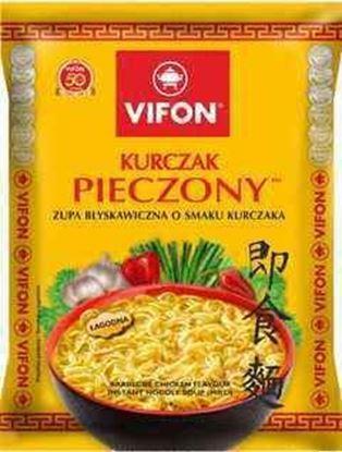 Picture of ZUPA VIFON KURCZAK PIECZONY LAGODNY BLYSK 70G