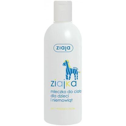 Picture of Ziajka, mleczko do ciała dla dzieci i niemowląt, 300 ml